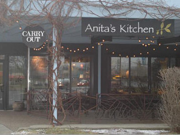 Anita's Lebanese Cafe & Marketplace Detroit