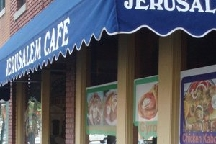 LocalEats Jerusalem Cafe in Kansas City restaurant pic
