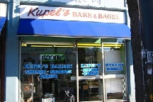 Kupel's Bakery photo