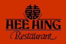 Hee Hing (CLOSED) photo