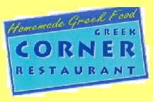 Greek Corner photo