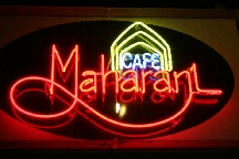 Cafe Maharani photo
