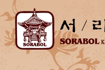 Sorabol Korean photo