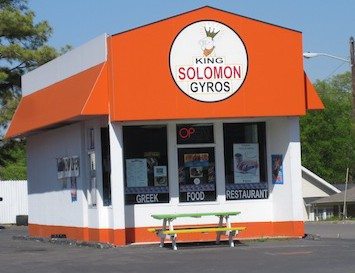 LocalEats King Solomon Gyros in Nashville restaurant pic