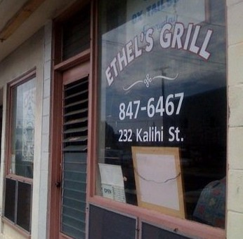 Ethel's Grill photo