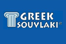 Greek Souvlaki photo