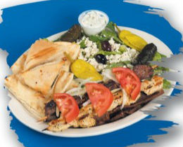Demo's Greek Food photo