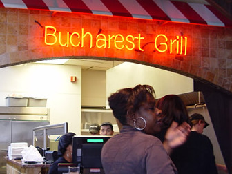 LocalEats Bucharest Grill in Detroit restaurant pic