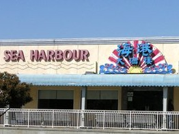 LocalEats Sea Harbour in Los Angeles restaurant pic