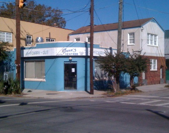 LocalEats Dave's Seafood Carry-Out in Charleston restaurant pic