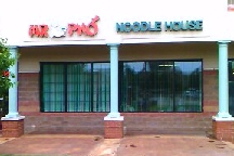 LocalEats Mr Pho Noodle House in Oklahoma City restaurant pic