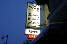 Old Town Serbian Gourmet House photo