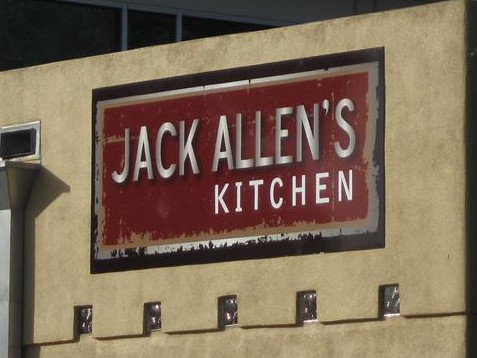 Jack Allen's Kitchen photo