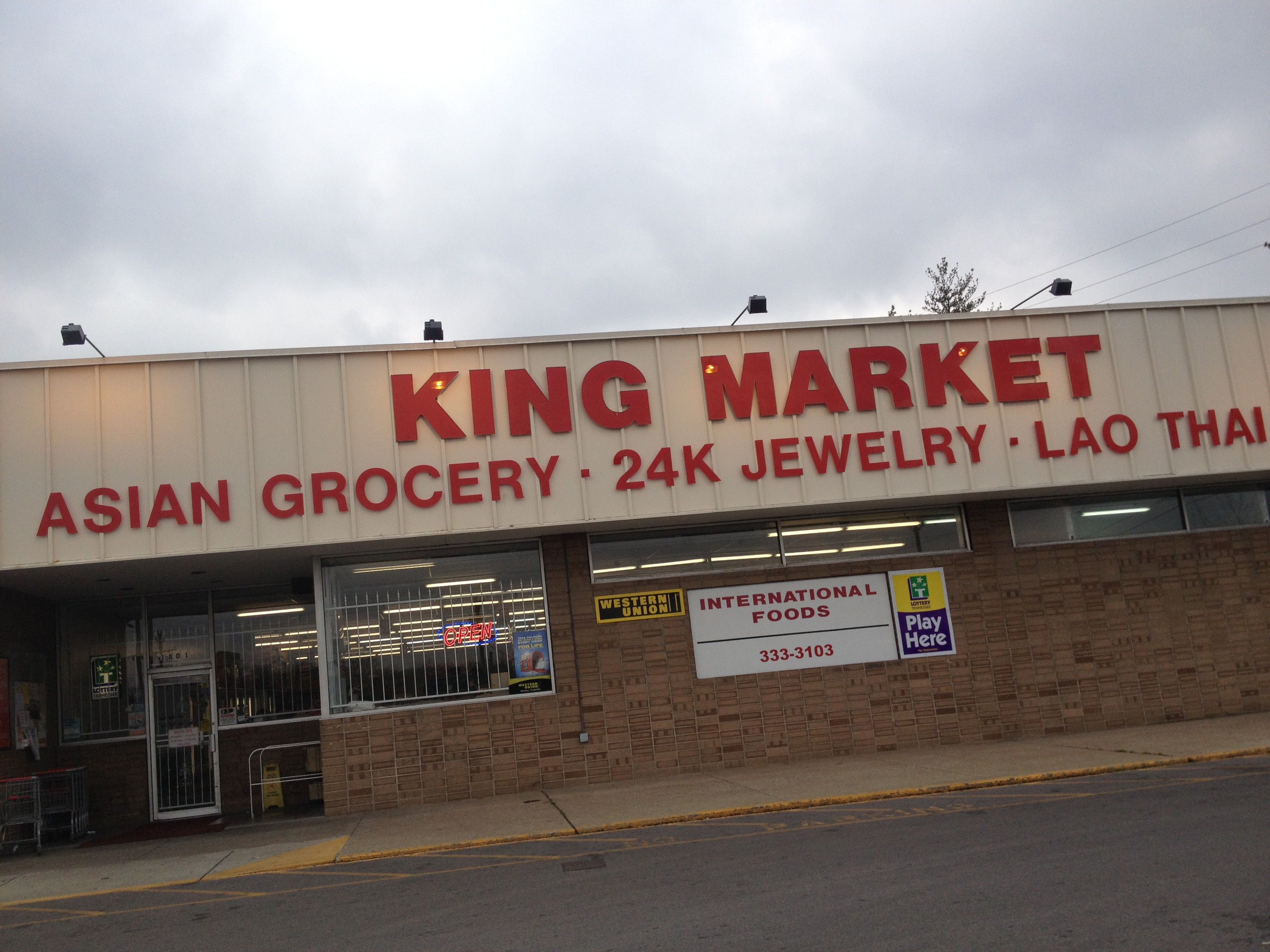 King Market photo