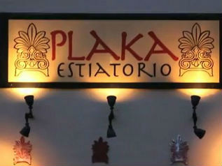 Plaka Estiatorio photo