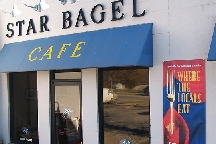 Star Bagel Cafe photo
