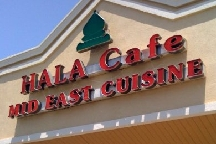 LocalEats Hala Cafe & Bakery (CLOSED) in Jacksonville restaurant pic