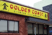 Golden Coast Chinese photo