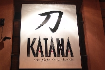 LocalEats Katana Nu-Asian Steakhouse in Royal Oak restaurant pic