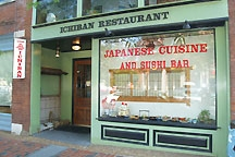 Ichiban photo
