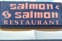 Salmon &amp; Salmon photo