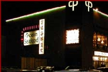 LocalEats Ocean Seafood in Los Angeles restaurant pic