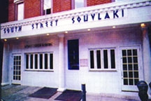 South Street Souvlaki photo