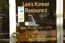 Lee's Korean photo