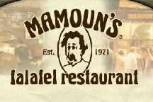 Mamoun's Falafel photo