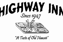 Highway Inn photo