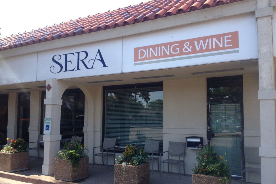 Sera Dining & Wine photo