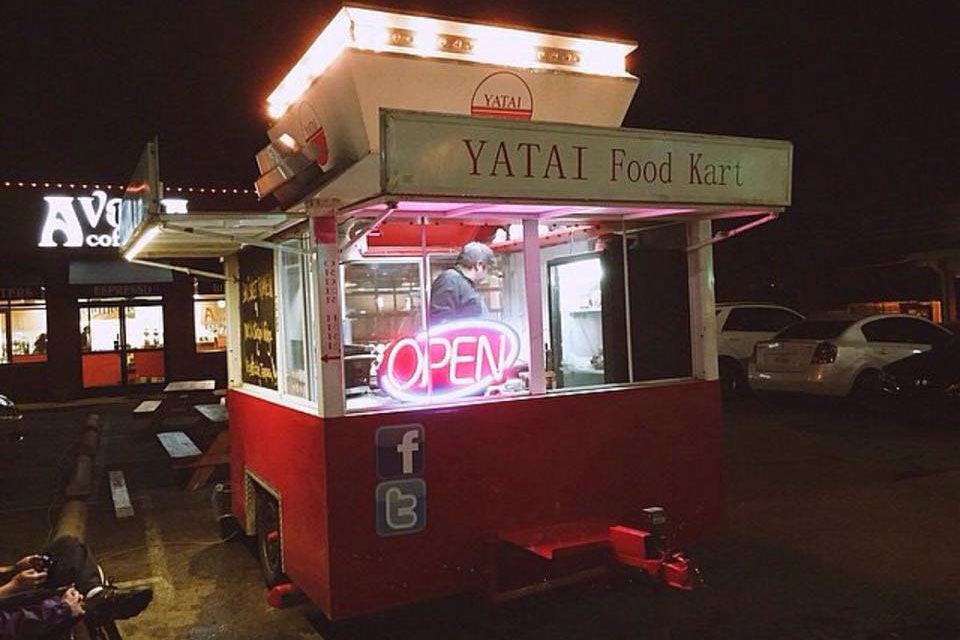 Yatai Food Kart photo
