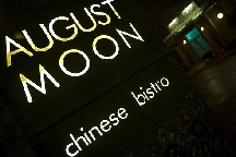 August Moon Chinese Bistro photo