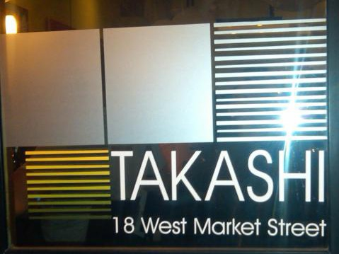 LocalEats Takashi in Salt Lake City restaurant pic