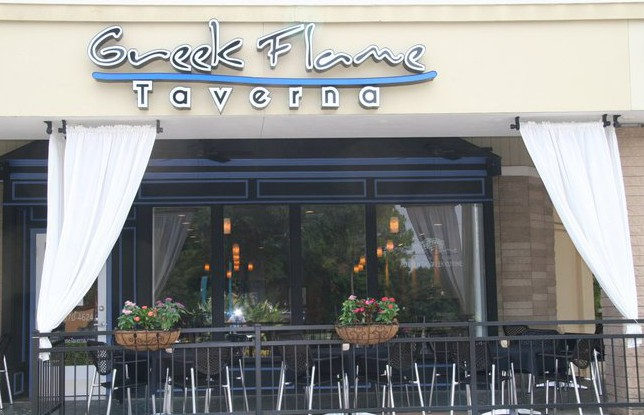 Greek Flame Taverna photo
