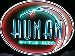 Hunan by the Falls Cleveland