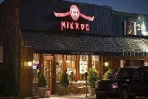 LocalEats Mikado Thai Pepper in Philadelphia restaurant pic