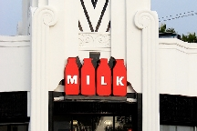 Milk photo