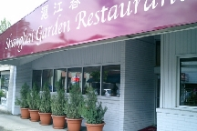 LocalEats Shanghai Garden in Seattle restaurant pic