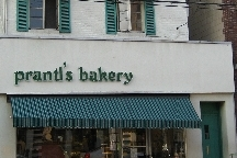 LocalEats Prantl's Bakery in Pittsburgh restaurant pic