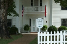 LocalEats Miss Mary Bobo's Boarding House Restaurant in Lynchburg restaurant pic