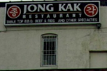 LocalEats Jong Kak in Baltimore restaurant pic