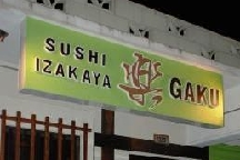 Sushi Izakaya Gaku photo
