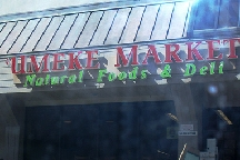 Umeke Deli photo