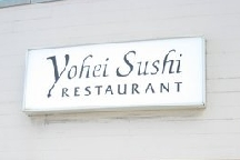 LocalEats Yohei Sushi in Honolulu restaurant pic