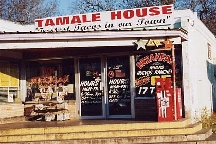 Tamale House photo