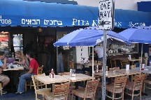LocalEats Pita Kitchen in Los Angeles restaurant pic