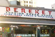 Bereket Turkish Kebab House photo
