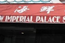 New Imperial Palace photo