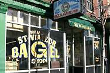St-Viateur Bagel & Café photo